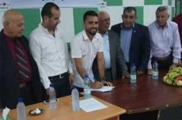 أحمد ماهر يعود لصفوف للظاهرية