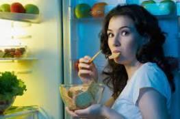 5 أضرار صحية نتيجة تناول الطعام قبل النوم مباشرة ؟