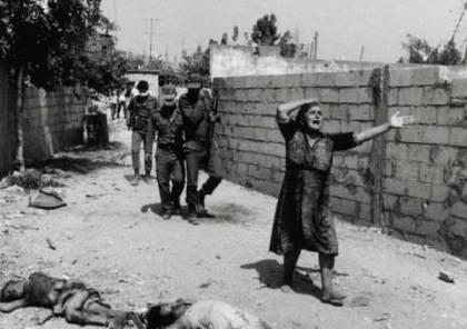 72 عامًا على مجزرة دير ياسين.. تعرف على تفاصيلها
