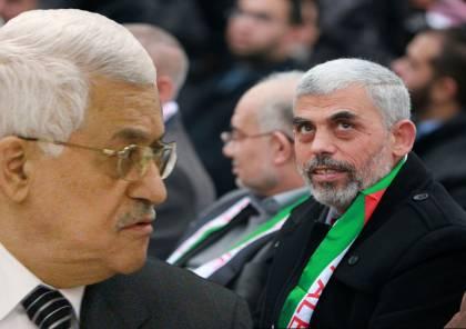 صحيفة: مخاوف من انخراط حماس بصفقة القرن والسلطة تريد موقف واضح وثابت منها