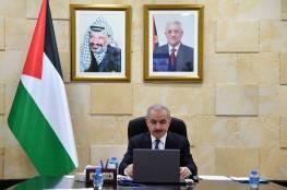 """قرارات الحكومة.. تشكيل لجنة لشراء مطاعيم """"كوفيد 19"""" وإرسال 20 ألف مسحة لقطاع غزة"""