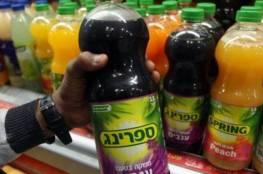 موردو المنتجات الإسرائيلية المحظورة يؤكدون التزامهم بتطبيق قرار الحكومة