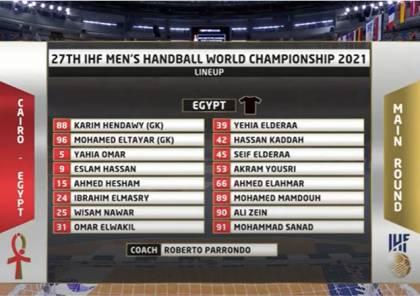 مشاهدة مباراة مصر وسلوفينيا بث مباشر في كأس العالم لكرة اليد 2021