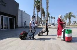 تنويه للمواطنين الراغبين بالعودة من الجزائر إلى غزة