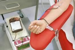 اعرف فوائد التبرع بالدم