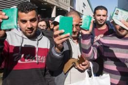صحيفة عبرية: هكذا تمارس إسرائيل المعركة الديمغرافية على جانبي الخط الأخضر