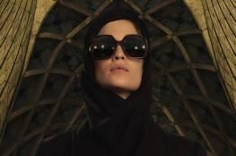 """ردود غاضبة في إيران على مسلسل """"طهران"""" الإسرائيلي"""