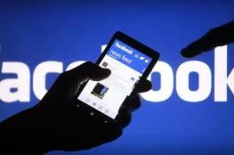 """""""متابعة المشاهدة"""".. ميزة جديدة لفيسبوك فما هي؟"""