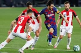 فيديو.. برشلونة يحقق فوز صعب أمام بلباو في الليغا