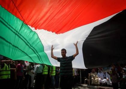 """هل يستطيع الفلسطينيون سحب الإعتراف بإسرائيل خلال اجتماع """"المركزي""""؟"""