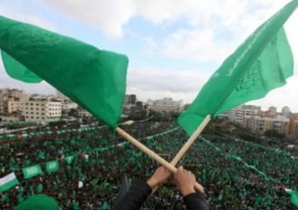 """حماس : مشاورات للبدء بعمل مشترك يواجه """"صفقة القرن"""""""