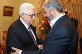 تفاصيل الاتصال الهاتفي بين الرئيس عباس وخالد مشعل..