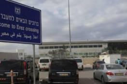 الاحتلال يواصل إغلاق معبري كرم أبو سالم وإيرز