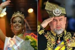 ملك ماليزيا.. تنحٍ مفاجئ بعد زواج مثير للجدل