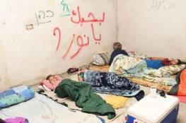 صور : عشرات المستوطنين يعودون لمستوطنة مخلاة شمال الضفة الغربية