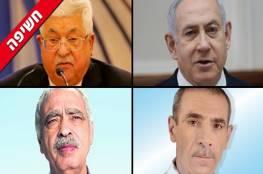 يديعوت تزعم : مباحثات سرية بين الليكود والسلطة الفلسطينية لهذا السبب ..