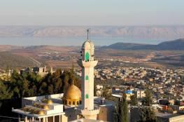 """إعلان بلدة """"المغار"""" كأول مدينة للطائفة الدرزية في إسرائيل"""