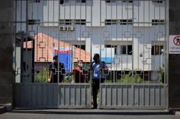 الشرطة بغزة: من لم يلتزم بحظر التجول سيعرض نفسه للمساءلة