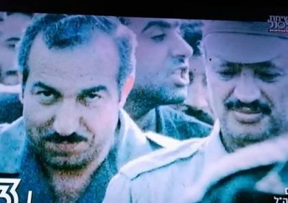 تفاصيل تنشر لأول مرة.. اغتيال أبو جهاد أكبر عمليات الاغتيال الإسرائيلية وأكثرها تكلفة
