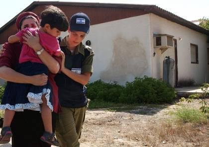 """""""يديعوت"""" توضح حقيقة إخلاء الجيش الإسرائيلي لمستوطنيه من غلاف غزة"""