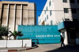 """أبو هولي وخرفان يدعوان الدول العربية المضيفة للاجئين الفلسطينيين لعقد اجتماع طارئ للوقوف على أزمة """"الأونروا"""" المالية"""