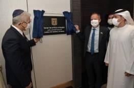 لبيد يفتتح القنصلية العامة لإسرائيل في دُبي