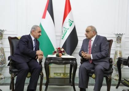 خلال استقباله اشتية.. الرئيس العراقي : نحرص على تمتع الفلسطينيين بكامل حقوقهم