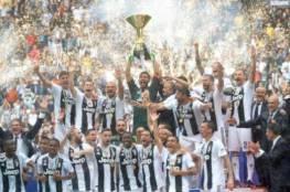 يوفنتوس بطلاً للدوري الإيطالي بعد أيام
