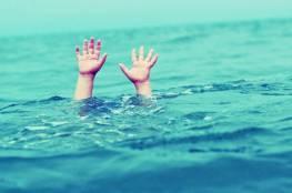 مصرع طفل غرقا ببركة مياه في أريحا