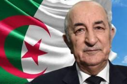 الرّئيس الجزائري يعلن حل البرلمان وإطلاق سراح 33 معتقلاً