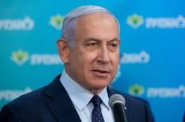 """صحيفة إسرائيلية تتساءل: لماذا يسكت """"متظاهرو بلفور"""" عن إرهاب إسرائيل ضد الفلسطينيين؟"""