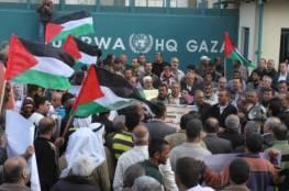 """فعاليات احتجاجية لـ """"اتحاد موظفي الاونروا"""" بغزة هذا الأسبوع"""