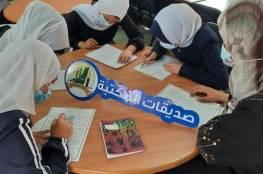 تعليم غزّة تبدأ بتنفيذ أسبوع المكتبات المدرسية
