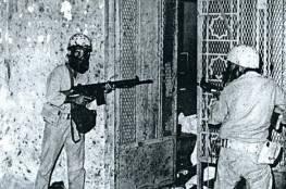 شاهد: صور تعرض لأول مرة لحادثة اقتحام الحرم المكي 1979