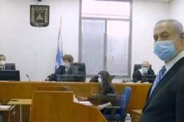 """محدث: انتهاء الجلسة الأولى من المحاكمة """"التاريخية"""" لنتنياهو"""