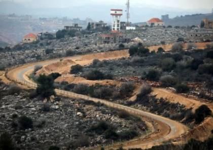 الجيش اللبناني يوقف 5 سودانيين حاولوا التسلل لإسرائيل