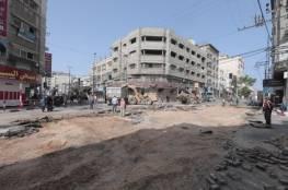 بلدية غزة تشرع بعمل صيانة شاملة لمفترق ابو طلال (صور)