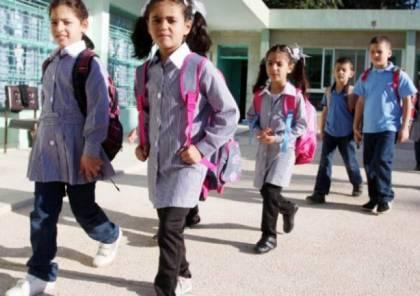 """""""الأونروا"""" تنشر رابط فحص شهادات طلبة مدارسها لعام 2020"""