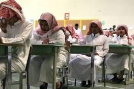 السعودية تقرر إغلاق 8 مدارس تركية مع نهاية العام الدراسي