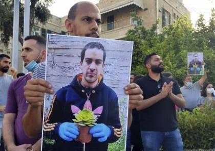 """نتنياهو : إعدام الفلسطيني إياد الحلاق بالقدس """"مأساة"""""""