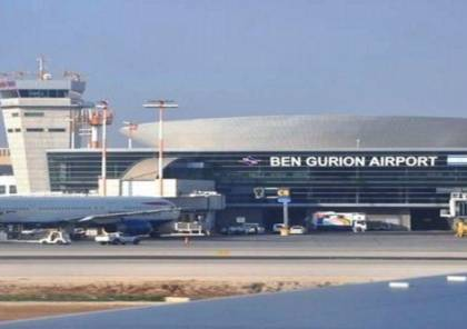 """إسرائيل تدرس الإغلاق الفوري لمطار """"بن غوريون"""""""