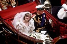 """40 عاما على """"زفاف القرن"""" بين تشارلز وديانا"""