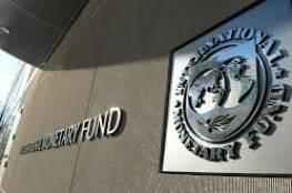 صندوق النقد الدولي يعدل توقعاته لاقتصادات دول الخليج العربية