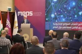 """""""الشرق الاوسط """" تطلق خدمة بوابة الدفع الإلكترونية MEPS برعاية سلطة النقد"""