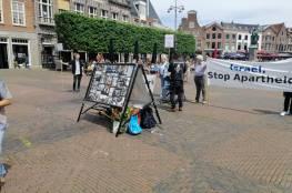 وقفة تضامنية مع الشعب الفلسطيني في مدينة (هارلم) الهولندية