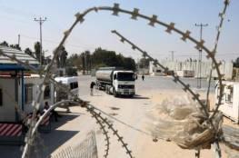 إسرائيل تضع شرطا لإقامة تعاون اقتصادي مع الفلسطينيين...