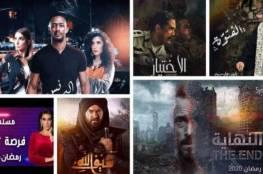 أسماء غريبة وغير تقليدية لأبطال مسلسلات رمضان