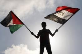 اقامة بيت عزاء لشهداء الجيش المصري في غزة