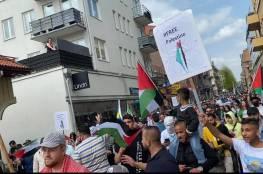 مظاهرة في السويد تضامنا مع فلسطين ورفضا للعدوان الاسرائيلي