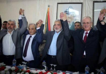 حماس تطالب حكومة التوافق برفع العقوبات عن قطاع غزة أو الإستقالة